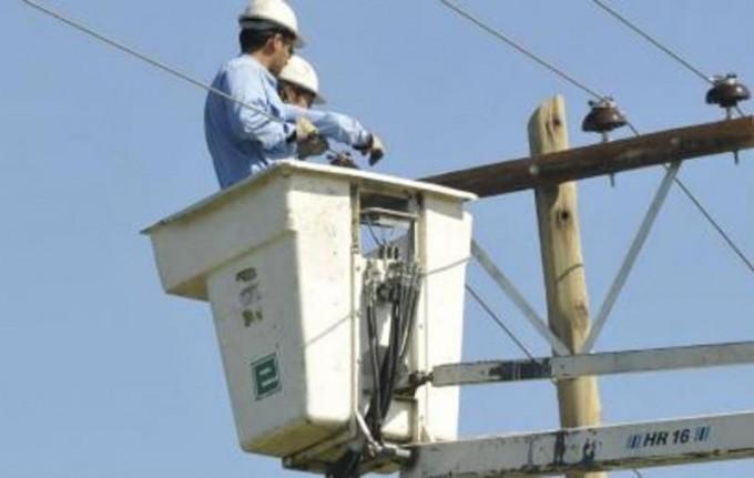 Corte de Energía Eléctrica